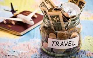 Кредит на отдых: особенности и выгоды