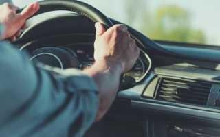Особенности автокредитования по государственной программе