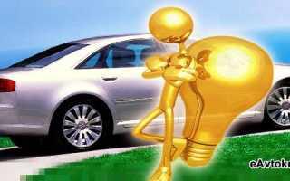 Досрочное погашение автокредита: как правильно сделать – нюансы и особенности процедуры