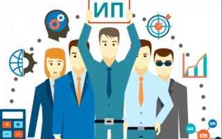 Автокредит для ИП – где и как взять, условия и процентные ставки