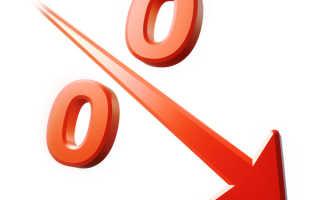 Эффективная процентная ставка: станут ли кредиты прозрачнее?