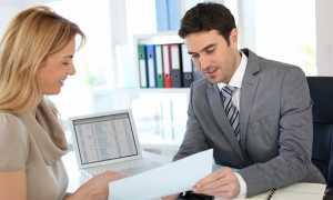 Залог при оформлении кредита: о чем необходимо помнить?