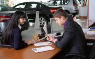 Со скольки лет оформляют автокредит?