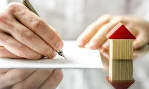 Требования и документы при оформлении ипотеки