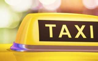 Стоит ли брать кредит под такси
