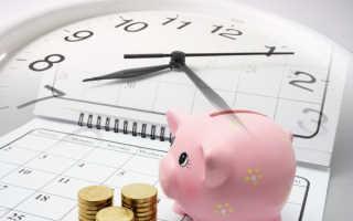 Досрочное погашение кредита: за и против