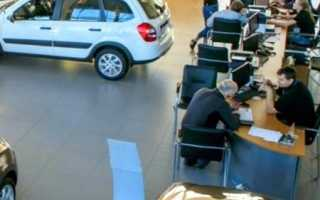 Как отказаться от страховки по автокредиту?