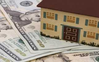 Программы кредитования долларовой ипотеки под угрозой