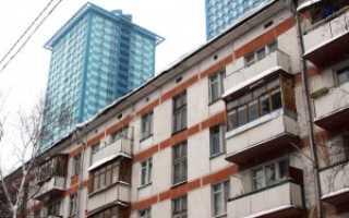 Как быстро оформить ипотеку на вторичное жилье. Руководство для заемщика