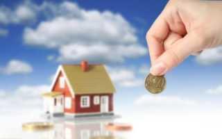 На что влияет размер первоначального взноса за ипотеку