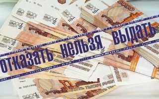 Почему банк отказывает в кредите?