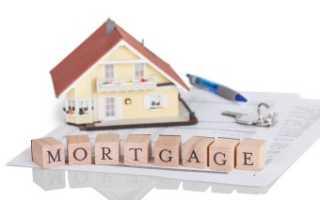 Как работает схема сдачи ипотечной квартиры