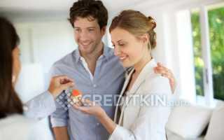 Супружество и ипотека: тонкости и детали