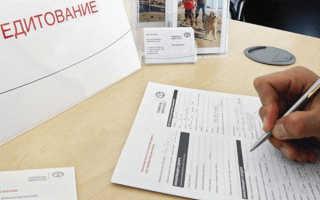 Потребительский кредит: правила получение, какие документы нужны