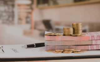 Когда банк может потребовать досрочного погашения ипотеки