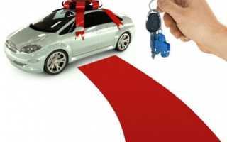 Как взять в кредит автомобиль: особенности и нюансы