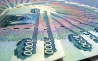 Кредит под залог депозита: особенности сделки