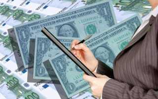 Как правильно расчитать сумму ипотеки