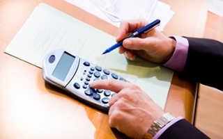 Что делать, когда нечем платить ипотеку?